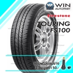 205/65R15 รุ่น TOURING FS100 ยี่ห้อ FIRESTONE ยางรถเก๋ง / กระบะ
