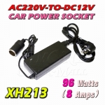 XH213 High-Power (96W) AC220V-To-DC12V Car Power Socket Adaptor
