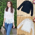 Sevy Long Sleeve High Neck Lace Blouse
