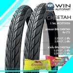 CHEETAH ยางมอเตอร์ไซค์ รุ่น CT2 ลายไฟ, 1 ชุด (MCSET0059)