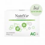 NutriVa® AC 30 เม็ด