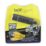 EasyCap ระบบกล้องวงจรปิด 4 กล้องบน PC ชนิด USB