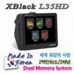 X-Black L35HD Car HD Blackbox