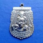 เหรียญพุทธซ้อนหลวงปู่ทวดวัดช้างไห้ เนื้อนิเกิ้ลปี50