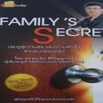 319 Family's secret
