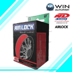 1.2-17 TR4 Air Lock ยี่ห้อ ND RUBBER