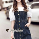 . Chic Denim Strapless Dress Smockking Set