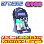 RE-ActivPro - Alkaline / Ni-MH Rapid Battery Reactivate Charger
