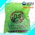 6.50-10 JS2 ยางใน ยี่ห้อ DEESTONE
