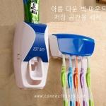 เครื่องบีบยาสีฟันอัตโนมัติ (สูญญากาศ) นวัฒกรรมเกาหลี รุ่น ZGT-001 (สีขาว/ฟ้า)