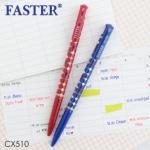 ปากกา Faster CX510 (แดง)