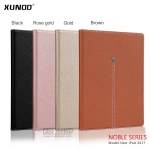 XUNDD Leather (เคส iPad 2017)