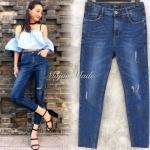 กางเกงยีนส์8ส่วน ดีไซน์ทรงเข้ารูป เอวสูง ผ้ายีนส์ยืดเนื้อดี ฟอกสีเข้มสวยมาก ทำขาดนิดๆ ชิคเบาๆ
