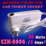 CZK8006 High-Power (96W) AC220V-To-DC12V Car Power Socket Adaptor