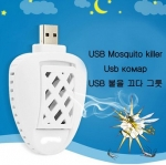 USB Mosquito Killer เครื่องไล่ยุงพกพา