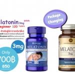 Vitamin World Melatonin 3 mg 120 Tabletsเมลาโตนิน ช่วยแก้ปัญหานอนไม่หลับ ช่วยให้หลับง่ายขึ้น หลับสนิทตลอดคืน 1 เม็ด 3 มก 1 ขวด 120 เม็ด