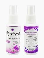 สเปรย์น้ำหอมระงับกลิ่นกาย ( CK One Unisex) 30ml. (1ขวด)