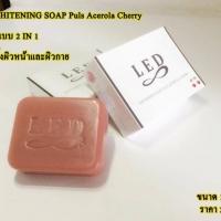 LED Whitening Soap Plus Acerola Cherry