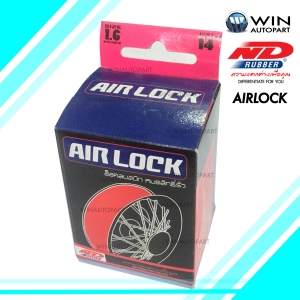 1.6-14 TR4 Air Lock ยี่ห้อ ND RUBBER