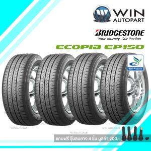 175/70R13 รุ่น ECOPIA EP150 ยี่ห้อ BRIDGESTONE ยางรถเก๋ง / รถกระบะ ( 1 ชุด : 4 เส้น)