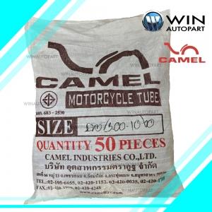 2.75/3.00-10 TR87 (จุ๊บงอ) ยางใน ยี่ห้อ CAMEL ( 50 เส้น )