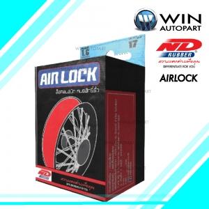 1.6-17 TR4 Air Lock ยี่ห้อ ND RUBBER