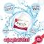 PANTIP WHITENING SOAP ซื้อ 3 แถมสบู่กลูต้า ไม่ติดแบรนด์ 2 ก้อน thumbnail 20