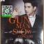 DVD บันทึกการแสดงสด Gun Man Show Concert thumbnail 1