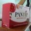 PANTIP WHITENING SOAP ซื้อ 3 แถมสบู่กลูต้า ไม่ติดแบรนด์ 2 ก้อน thumbnail 55
