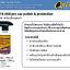 คิวเทอร์ฟ เคลือบสีรถสูตรน้ำ (Qturf B 600 pro car polish protection) 450 มล. ชุด 3 ขวด thumbnail 2