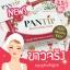 PANTIP WHITENING SOAP ซื้อ 3 แถมสบู่กลูต้า ไม่ติดแบรนด์ 2 ก้อน thumbnail 13