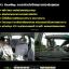 V2 RoadMap ระบบกล้องบันทึกเหตุการณ์ระดับสุดยอด thumbnail 2