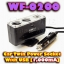 WF-0200 –Twin Power Socket + Twin USB 1,000mA thumbnail 1