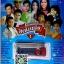 USB MP3 แฟลชไดร์ฟ ชุด รวมหมอลำ ฮิตโดนใจ thumbnail 3