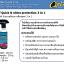 Qturf น้ำยาเคลือบเงาสีรถสูตร 3 in 1 (Qturf Quick & shine protection 3 in 1) 230 มล. ชุด 3 ขวด thumbnail 2