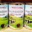 High Care Super Colostrum Milk Powder 6000 mg นมเพิ่มความสูง thumbnail 1