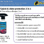 Qturf น้ำยาเคลือบเงาสีรถสูตร 3 in 1 (Qturf Quick & shine protection 3 in 1) 450 มล. ชุด 3 ขวด thumbnail 2