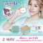 Camella 2 Way Powder Bright thumbnail 2