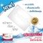PANTIP WHITENING SOAP ซื้อ 3 แถมสบู่กลูต้า ไม่ติดแบรนด์ 2 ก้อน thumbnail 18