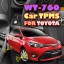 ROYCEED WT760 Car TPMS With Miniature Monitor For TOYOTA thumbnail 1