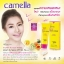 Camella Sun & Sport Ultra Sun Protect SPF50+ PA+++ thumbnail 2