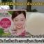 จินซู เมือกหอยทากฟองยืด GinZhu Cleansing Mix Soap thumbnail 1