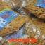 ปลาเส้นสำหรับน้องหมา น้องแมว/Fish Snack for dog and cat thumbnail 4