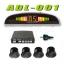 ADL-001 DIY Parking Sensor Kit thumbnail 1