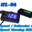 KL-06 Head-Up Display With Battery Volt-Meter & Speed Limit Alarm thumbnail 1
