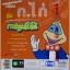 VCD เรียน ก.ไก่ กับการ์ตูนโบโด้ thumbnail 2