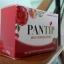 PANTIP WHITENING SOAP ซื้อ 3 แถมสบู่กลูต้า ไม่ติดแบรนด์ 2 ก้อน thumbnail 36