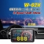 W-02X Multi-color Car Head-Up Display With Speed Warning [OBDII] thumbnail 1