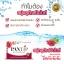 PANTIP WHITENING SOAP ซื้อ 3 แถมสบู่กลูต้า ไม่ติดแบรนด์ 2 ก้อน thumbnail 24