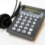 VT400 HEADSET TELEPHONE FOR CALL CENTER thumbnail 2